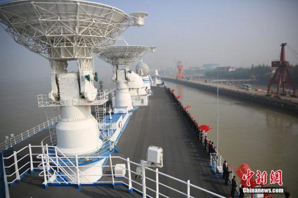 «Юаньван-7» (Yuanwang 7)