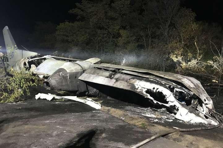 В Харьковской области произошла катастрофа самолета Ан-26 | Новости авиации и космонавтики